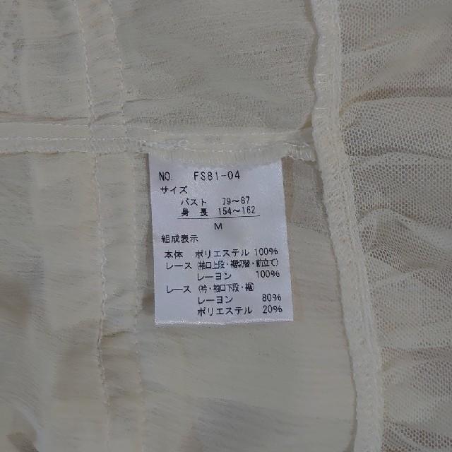 axes femme(アクシーズファム)のaxes femme レースブラウス レディースのトップス(シャツ/ブラウス(半袖/袖なし))の商品写真