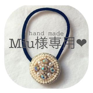 ビーズ刺繍ヘアゴム&パールイヤリング(ヘアゴム/シュシュ)