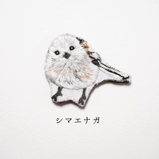 シマエナガの手刺繍ブローチ(コサージュ/ブローチ)