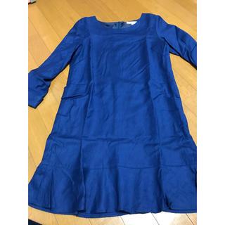 エヌナチュラルビューティーベーシック(N.Natural beauty basic)のレディースドレス ワンピース(ロングワンピース/マキシワンピース)