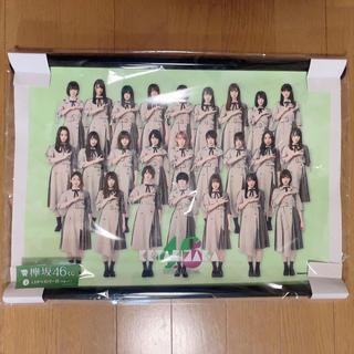 ケヤキザカフォーティーシックス(欅坂46(けやき坂46))の欅坂46 タペストリー (アイドルグッズ)