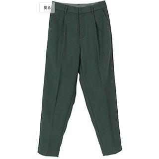 ティティベイト(titivate)の新品 titivate テーパードパンツ 長ズボン ロングパンツ グリーン S(カジュアルパンツ)