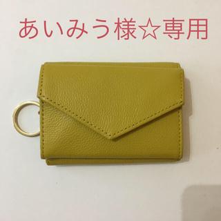フェリシモ(FELISSIMO)の三つ折り財布(財布)