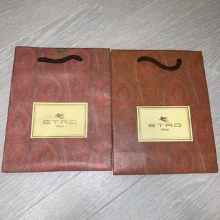 エトロ(ETRO)のETRO 紙袋 2枚セット(ショップ袋)