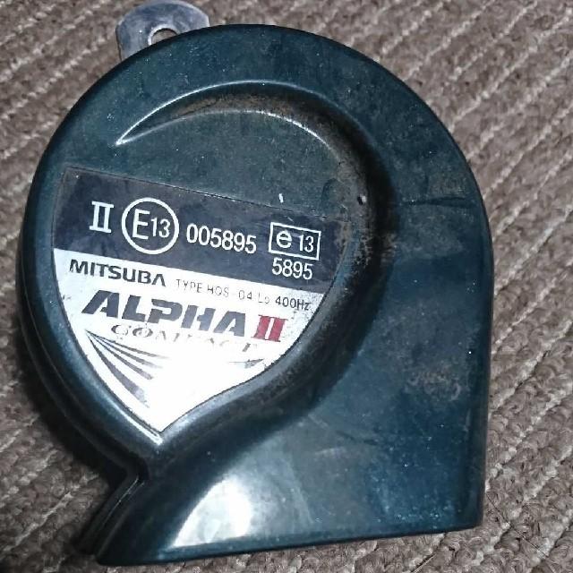 alpha(アルファ)のアルファホーン2 ミツバ 自動車/バイクの自動車(汎用パーツ)の商品写真