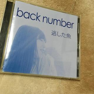 バックナンバー(BACK NUMBER)の逃した魚CDアルバムback numberレンタル落ち研磨済みバックナンバー(ポップス/ロック(邦楽))