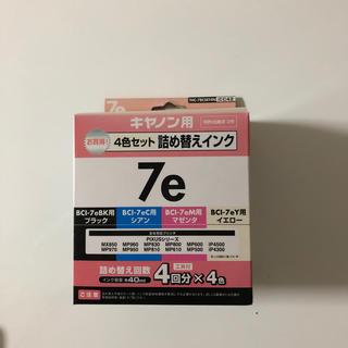 エレコム(ELECOM)のキャノン用 4色セット詰め替えインク(4回分)(その他)