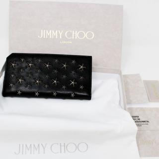 ジミーチュウ(JIMMY CHOO)の定価:82,080円新品 JIMMY CHOO COOPER 長財布(長財布)