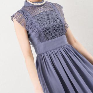 Andemiu - Andemiu ドレス