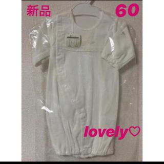 トイザらス - 新品 ラブリー 2wayオール  新生児  日本製 ロンパース 60 ベビー服