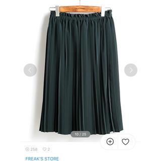 フリークスストア(FREAK'S STORE)のフリークスストア☆ランダムプリーツスカート(ひざ丈スカート)