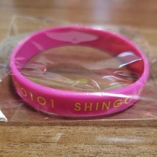 スマップ(SMAP)の香取慎吾 20200101 シリコンブレスレット ピンク(アイドルグッズ)