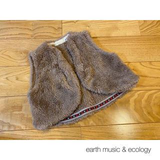 アースミュージックアンドエコロジー(earth music & ecology)のたまみほ様専用*未使用 earth music & ecology*ファーベスト(ジャケット/上着)