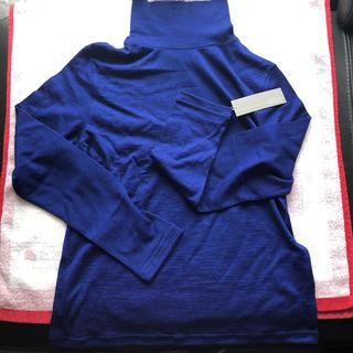 Pursty ブルー タートルニット(ニット/セーター)
