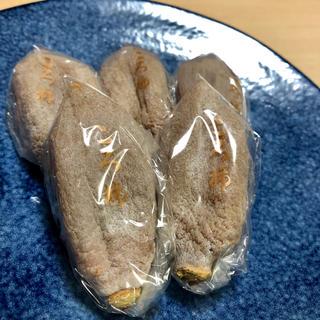 ころ柿 5個入り 能登名産 干し柿    産地直送 石川県(フルーツ)