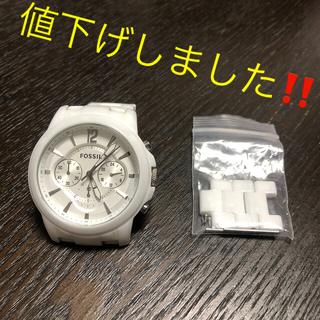 フォッシル(FOSSIL)のフォッシル FOSSIL セラミック 時計 値下げしました‼️(腕時計(アナログ))