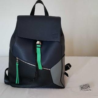 ロエベ(LOEWE)のLOEWE puzzle bagpack(バッグパック/リュック)
