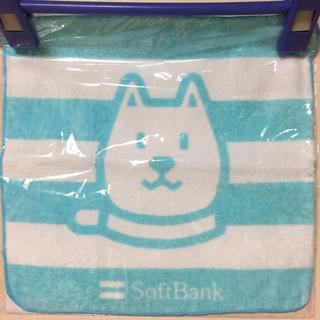 ソフトバンク(Softbank)のSoftbank お父さん犬 ハンカチ(ノベルティグッズ)