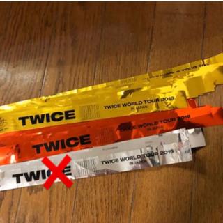 ウェストトゥワイス(Waste(twice))のtwice world tour 2019 銀テープ 2枚(K-POP/アジア)