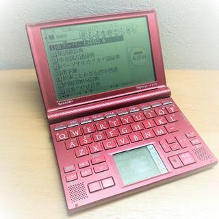 シャープ(SHARP)の電子辞書SHARP「PW-AT770」(OA機器)