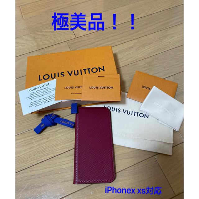 LOUIS VUITTON - ルイヴィトン iPhone x xs用手帳型ケータイカバーの通販