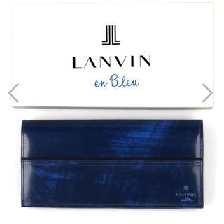 ランバンオンブルー(LANVIN en Bleu)のLANVIN en Blue 長財布(長財布)