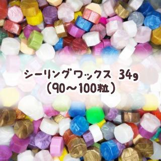 シーリングワックス 8角MIX 34g(印鑑/スタンプ/朱肉)