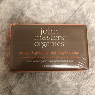 ジョンマスターオーガニック(John Masters Organics)のジョンマスターオーガニック オレンジ&ジンセン エイティング ソープ(ボディソープ/石鹸)