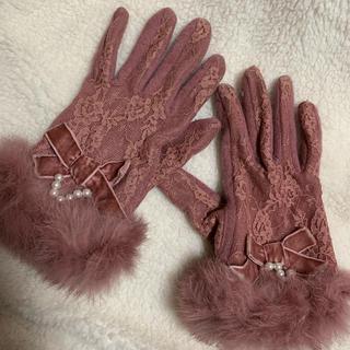 リズリサ(LIZ LISA)のLIZ LISA 手袋 ピンク(手袋)