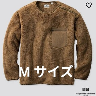 Engineered Garments - ユニクロ プルオーバー エンジニアドガーメンツ