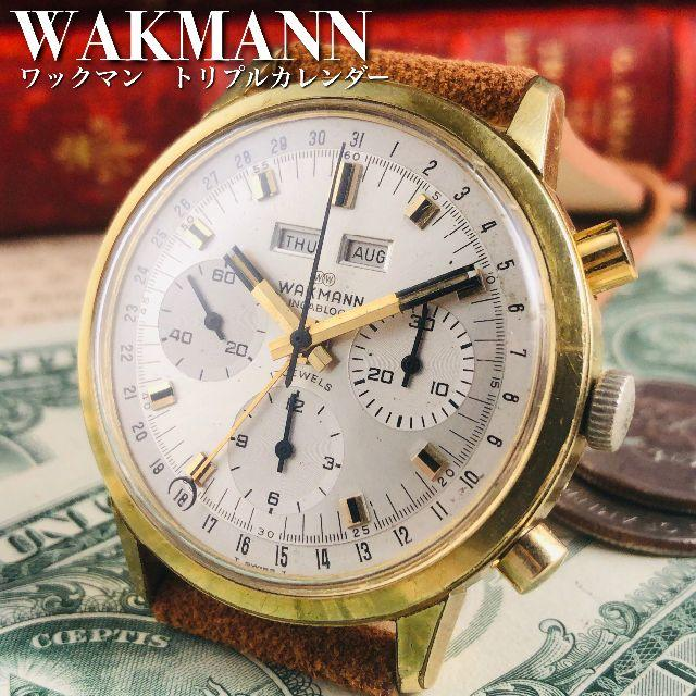 ハミルトン コピー Japan - BREITLING - ★激レア!!トリプルカレンダー★ワックマン/メンズ/アンティーク腕時計の通販