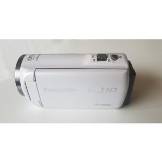 Panasonic - Panasonic FULLHD HC-V360M