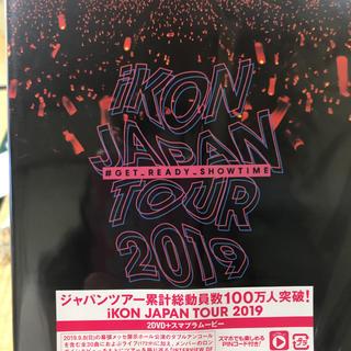 アイコン(iKON)のDIVE様専用(ミュージック)