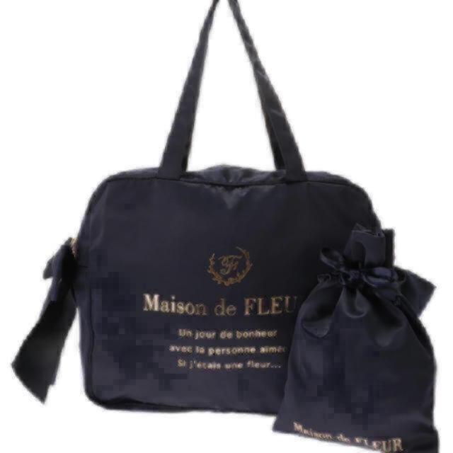 Maison de FLEUR(メゾンドフルール)のメゾンドフルール♡トラベルキャリーオンバッグ&巾着 インテリア/住まい/日用品の日用品/生活雑貨/旅行(旅行用品)の商品写真