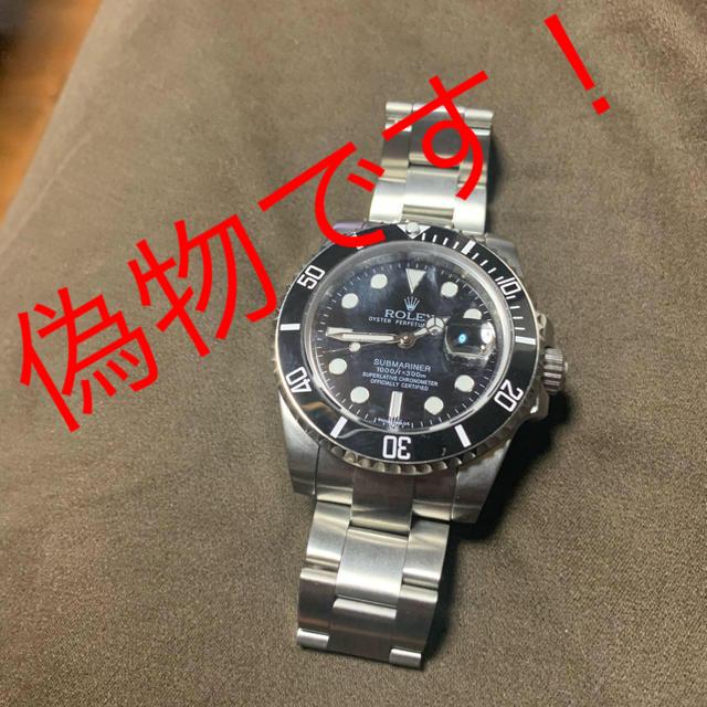 プラダ 風 財布 - ROLEX - �物高�販売��通販 by �れ�欺師撲滅