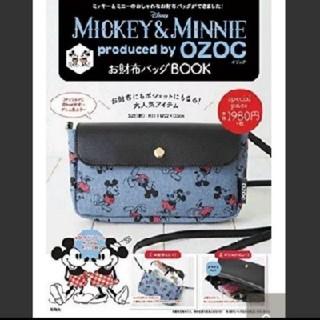 オゾック(OZOC)のオゾック ミッキーコラボミニショルダー(ショルダーバッグ)