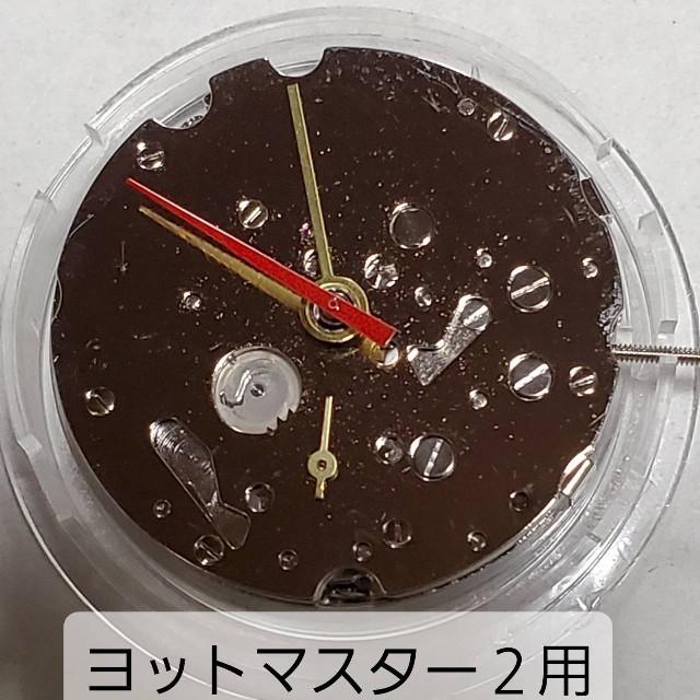 グラハム スーパー コピー / 天津シーガルST16GMT4針半ムーブメントの通販 by 鯱シャチs shop