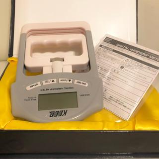 キープ(keep)のKEEP デジタル握力計★新品未使用(トレーニング用品)
