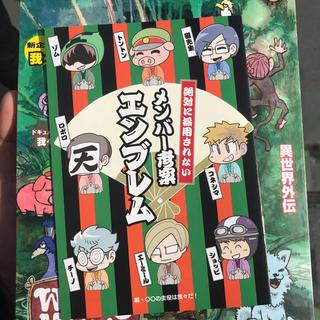 特典付き 新品未読 C97 我々マガジン 2019.12(一般)