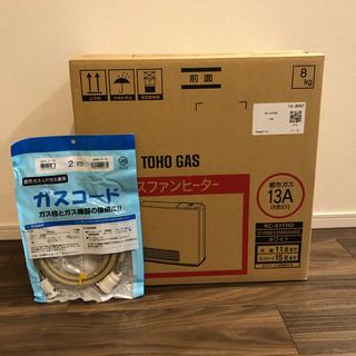 トウホウ(東邦)の新品ガスファンヒーター RC-41FHD ガスコード付き(ファンヒーター)