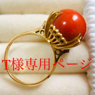 T様専用ページ(リング(指輪))