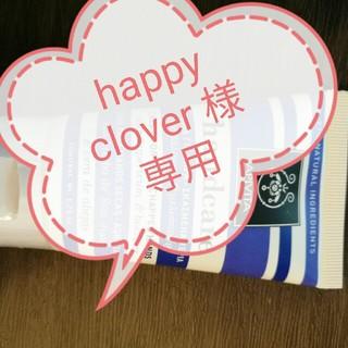 アピヴィータ(APIVITA)の【Happyclover 様専用】アピビータ ハンドクリーム(ハンドクリーム)