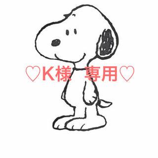 スヌーピー(SNOOPY)のK様専用♡3Dネイルパーツ♡3点セット(デコパーツ)