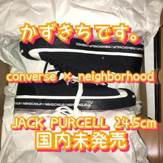 ネイバーフッド(NEIGHBORHOOD)の当日発送可 コンバース ×ネイバーフッド JACK PURCELL 24.5cm(スニーカー)