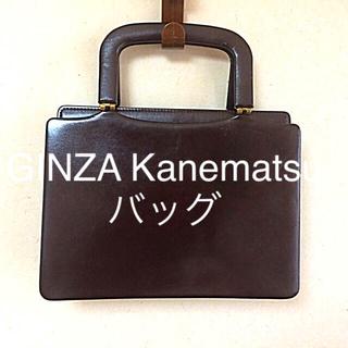 ギンザカネマツ(GINZA Kanematsu)のギンザカネマツのバッグ(ハンドバッグ)