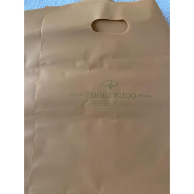 AfternoonTea(アフタヌーンティー)のAfternoon Tea ショップ袋 レディースのバッグ(ショップ袋)の商品写真