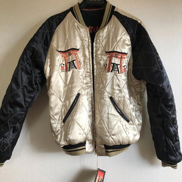 東洋エンタープライズ(トウヨウエンタープライズ)の東洋 別珍スカジャン リバーシブル メンズのジャケット/アウター(スカジャン)の商品写真