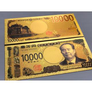 【2枚】新一万円札 渋沢栄一 純金24k 一万円札★一万円札と同じ大きさ★(長財布)