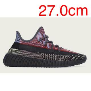 アディダス(adidas)のAdidas YEEZY BOOST 350 V2 YECHEIL 27.0(スニーカー)