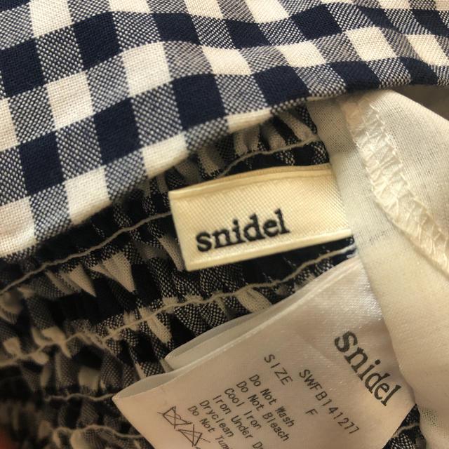 snidel(スナイデル)のスナイデル オフショル ギンガムチェック セット レディースのトップス(チュニック)の商品写真